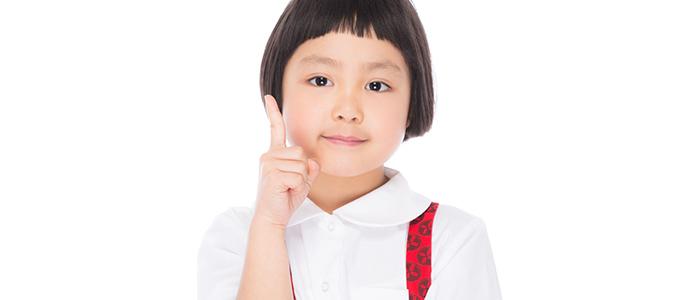 ANAマイルの貯め方を教える女の子