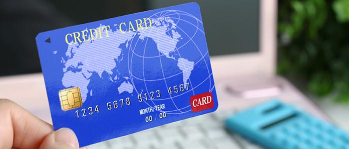 クレジットカードで決済してマイルを貯める