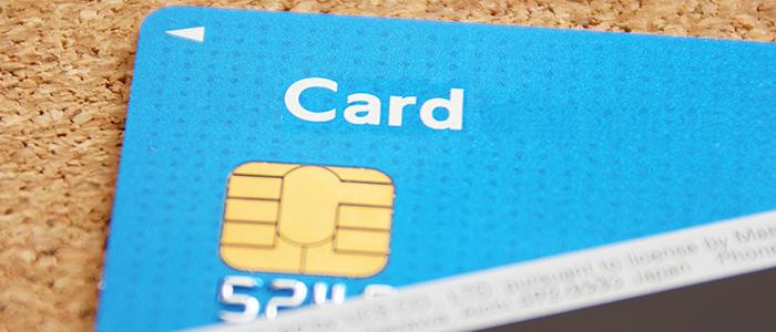 ネットショッピング等に便利なクレジットカード