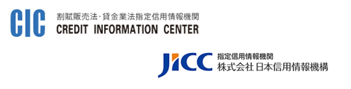CICとJICC