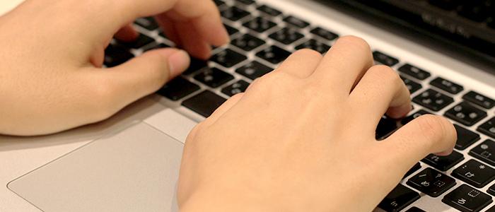 クレジットカードの信用情報を開示請求する