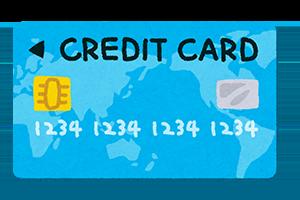 クレジットカードでマイルを貯める