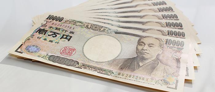 nanacoで10万円分以上の税金を支払う