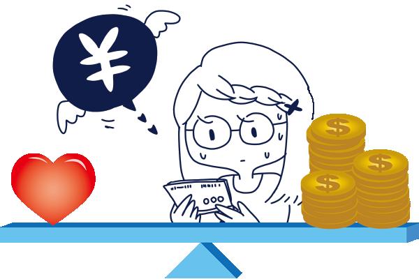 クレジットカード信用情報CIC~結婚前にお金の価値観を話し合う重要性