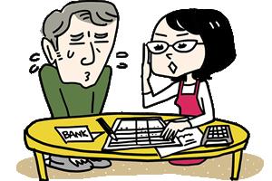 信用情報が重要な理由。お金が原因で離婚も