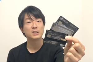 プラチナカード、実際に保有し検証しています。