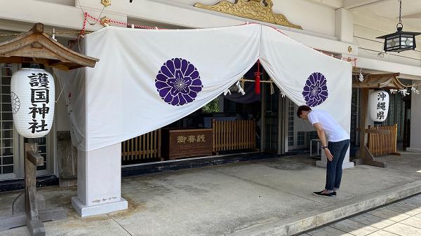 沖縄護国神社に参拝