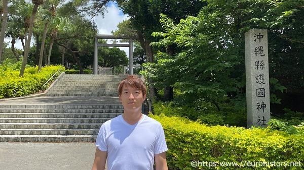 沖縄護国神社二の鳥居